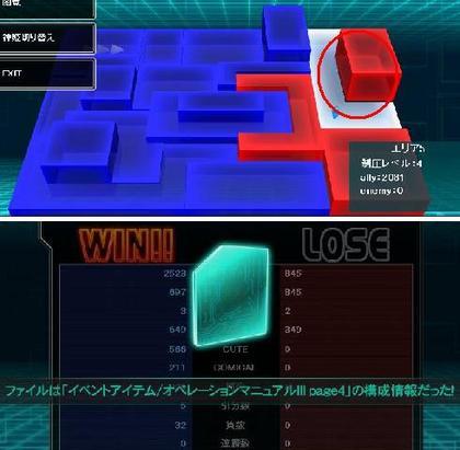 2008_52_3