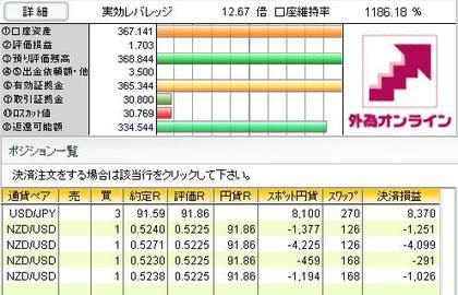 2009_02_0902_14