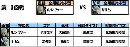___vs_01