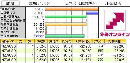 2009_02_2302_27