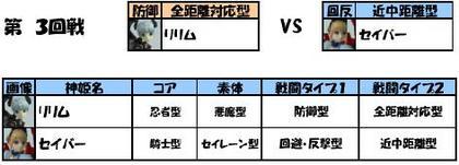 ___vs_01_2