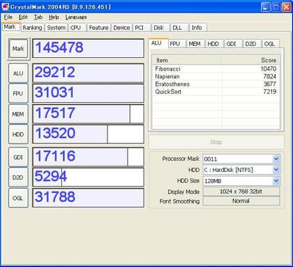 Pc___fsb1600_crystalmark2004r3