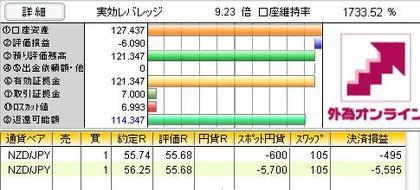 2009_03_2303_28