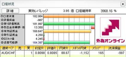 2009_03_3004_04_3