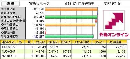 2009_06_2206_27