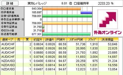2009_07_2708_01_4
