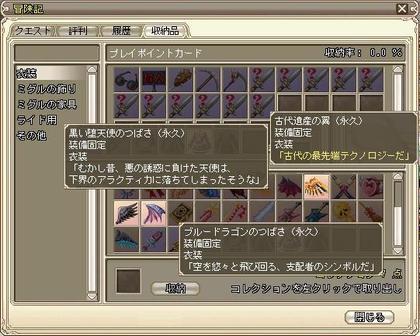 2009__10