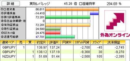2009_03_0903_14