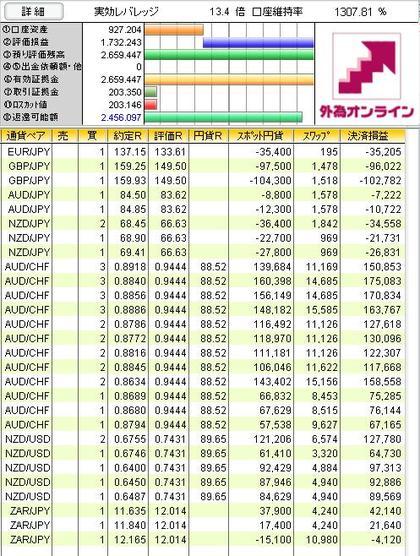 2009_11_0911_14_5