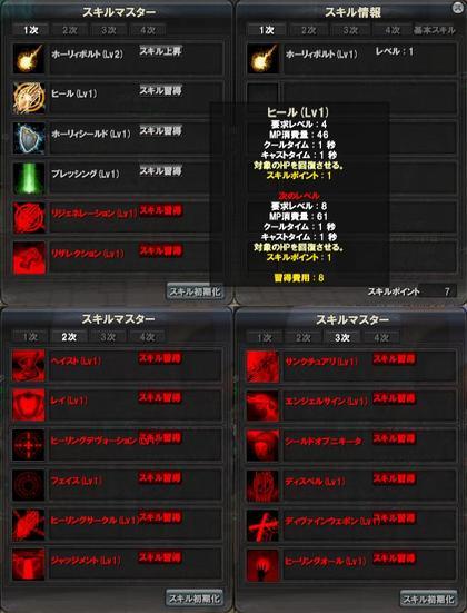 2009__05
