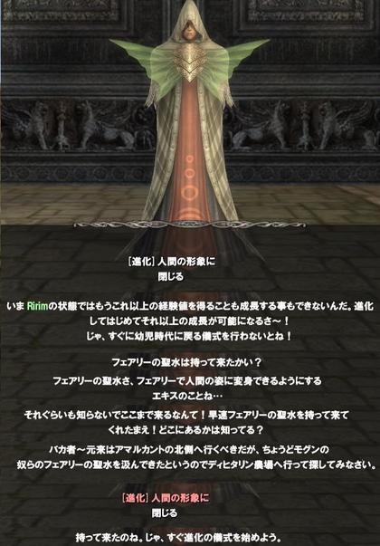 2009__10_2