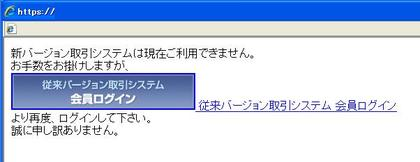 2010_031123__09