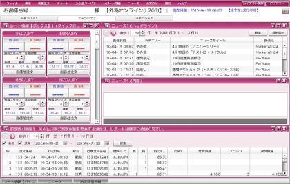 2010_031123__11