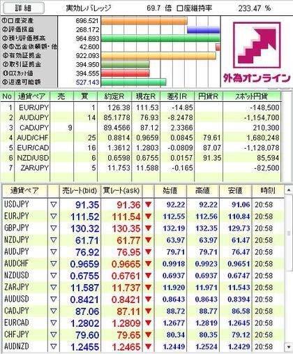 2010_0519_01_2
