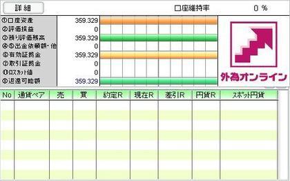 2010_0519__01_2