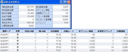 2010_05_3106_05__lion