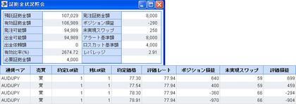 2010_06_0706_12__lion