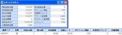 2010_06_1406_19__lion