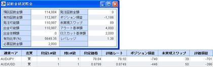 2010_06_2106_26__lion