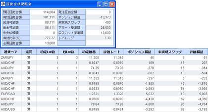2010_06_2807_03__lion
