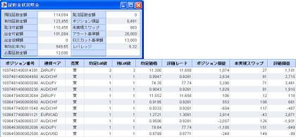 2010_07_0507_10__lion