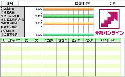 2010_07_052010_07_10