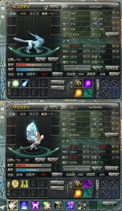 2010__05_4