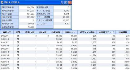 2010_07_1207_17__lion_2