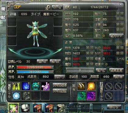 2010__14_3