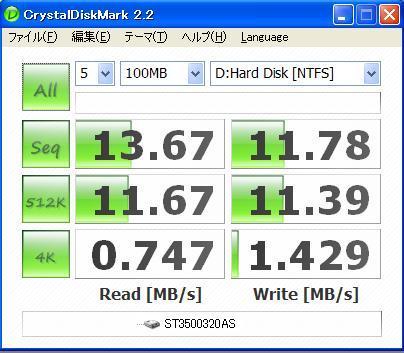 Crystaldiskmark22_seagate_st35003_2