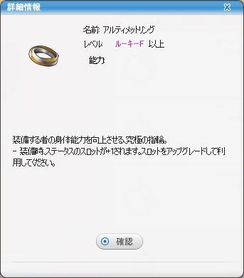 2010__02_2
